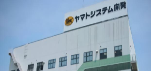 関西センター【大阪ロジシスセンター】