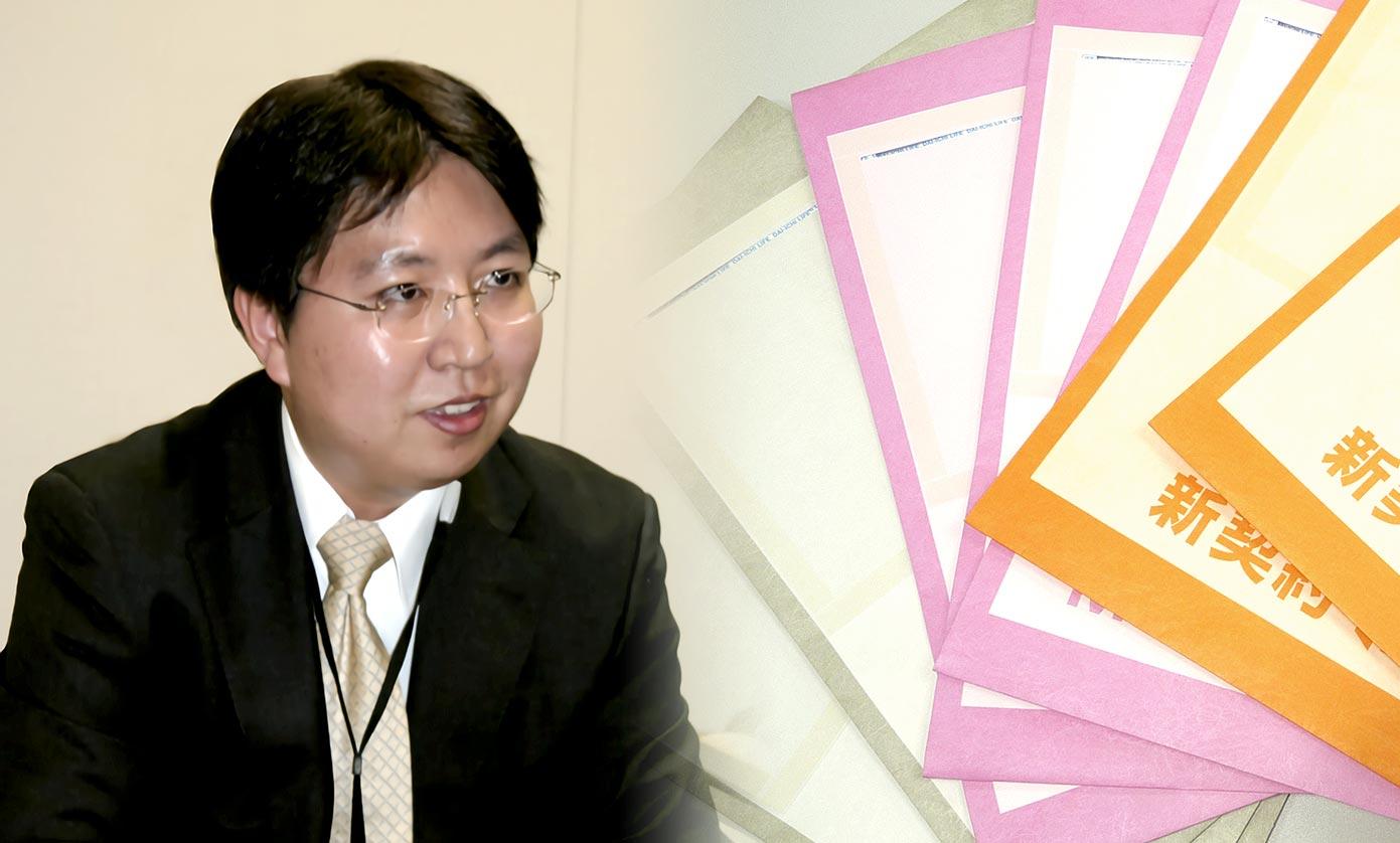 第一生命保険株式会社様(保険業)