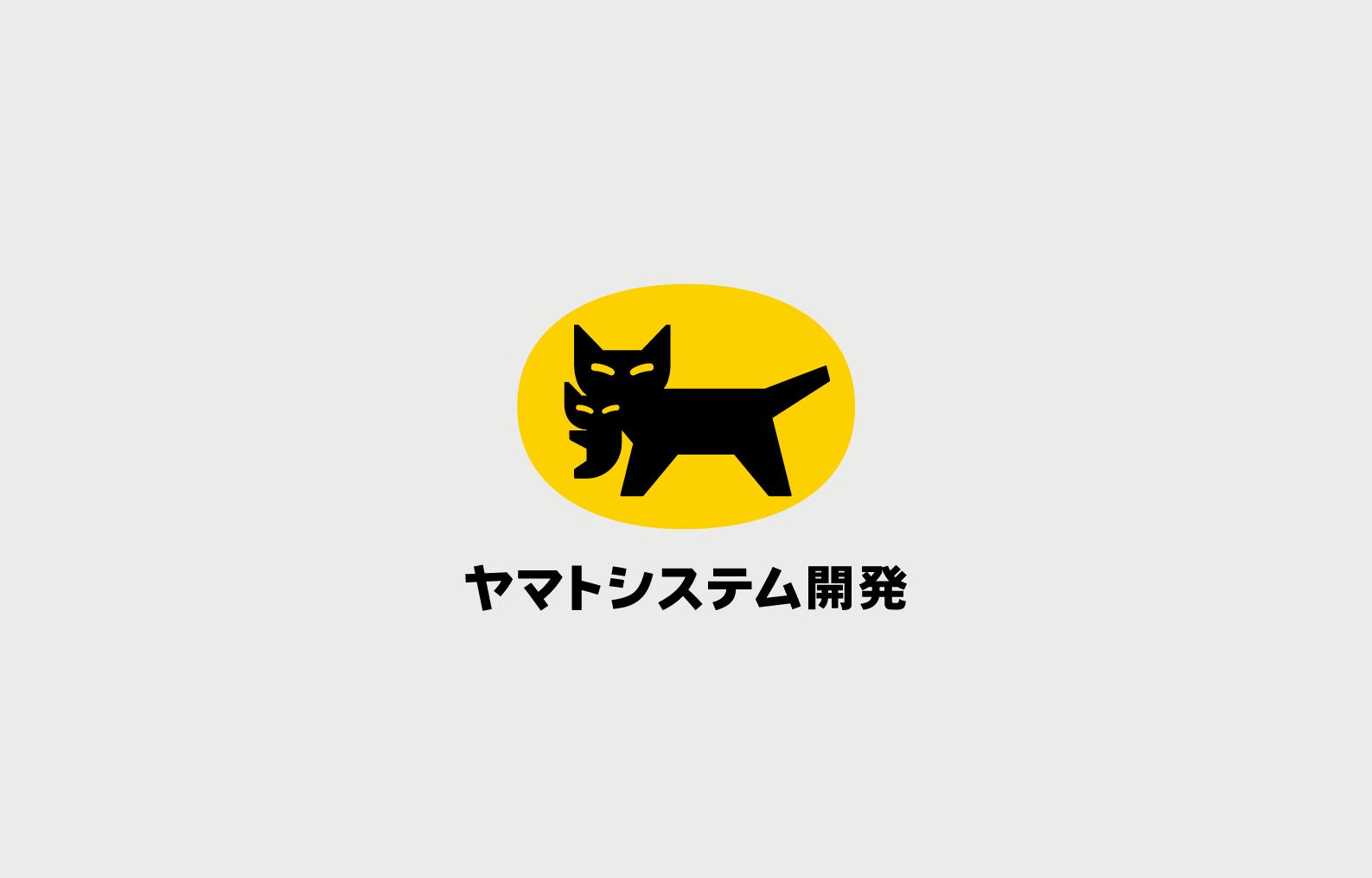 【無料ウェビナー】店頭受付システム
