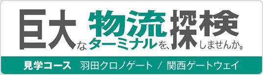 トップページ | ヤマトシステム開発