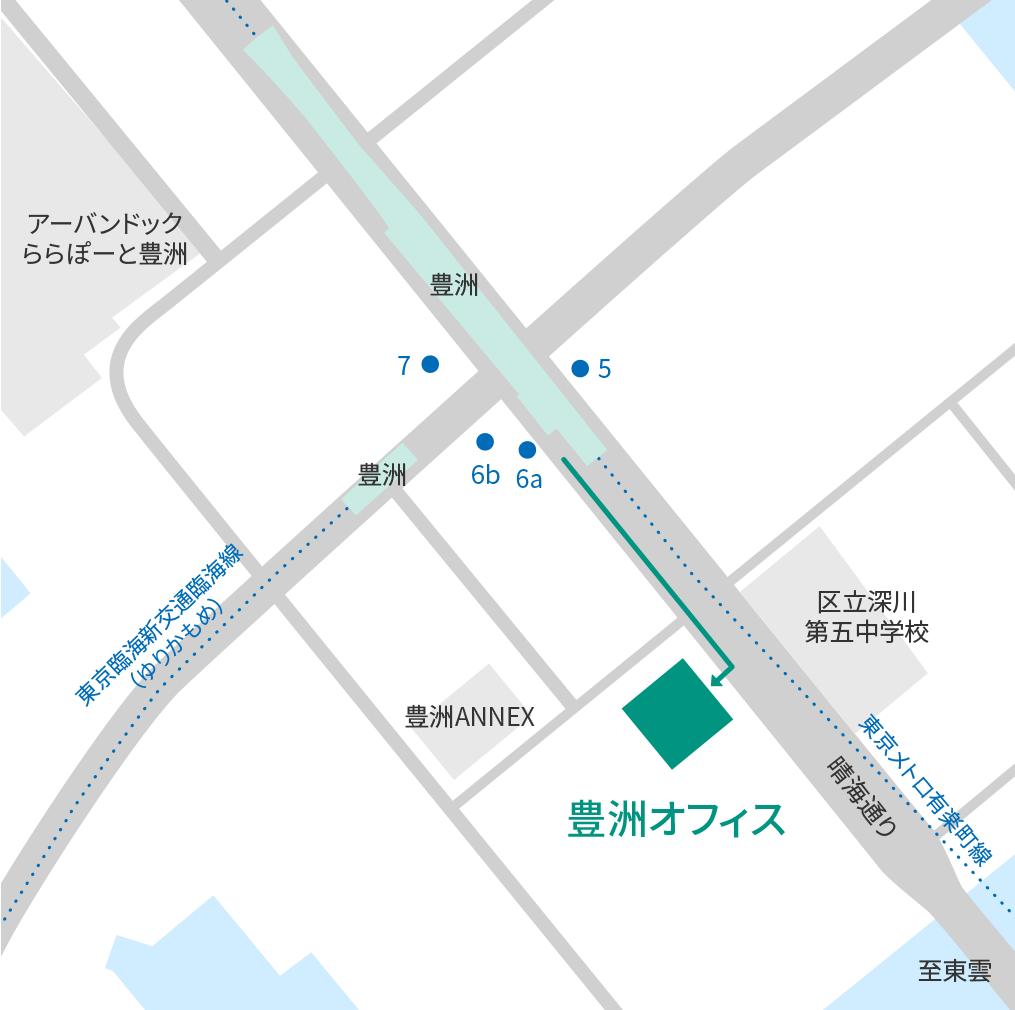 豊洲オフィス-周辺地図