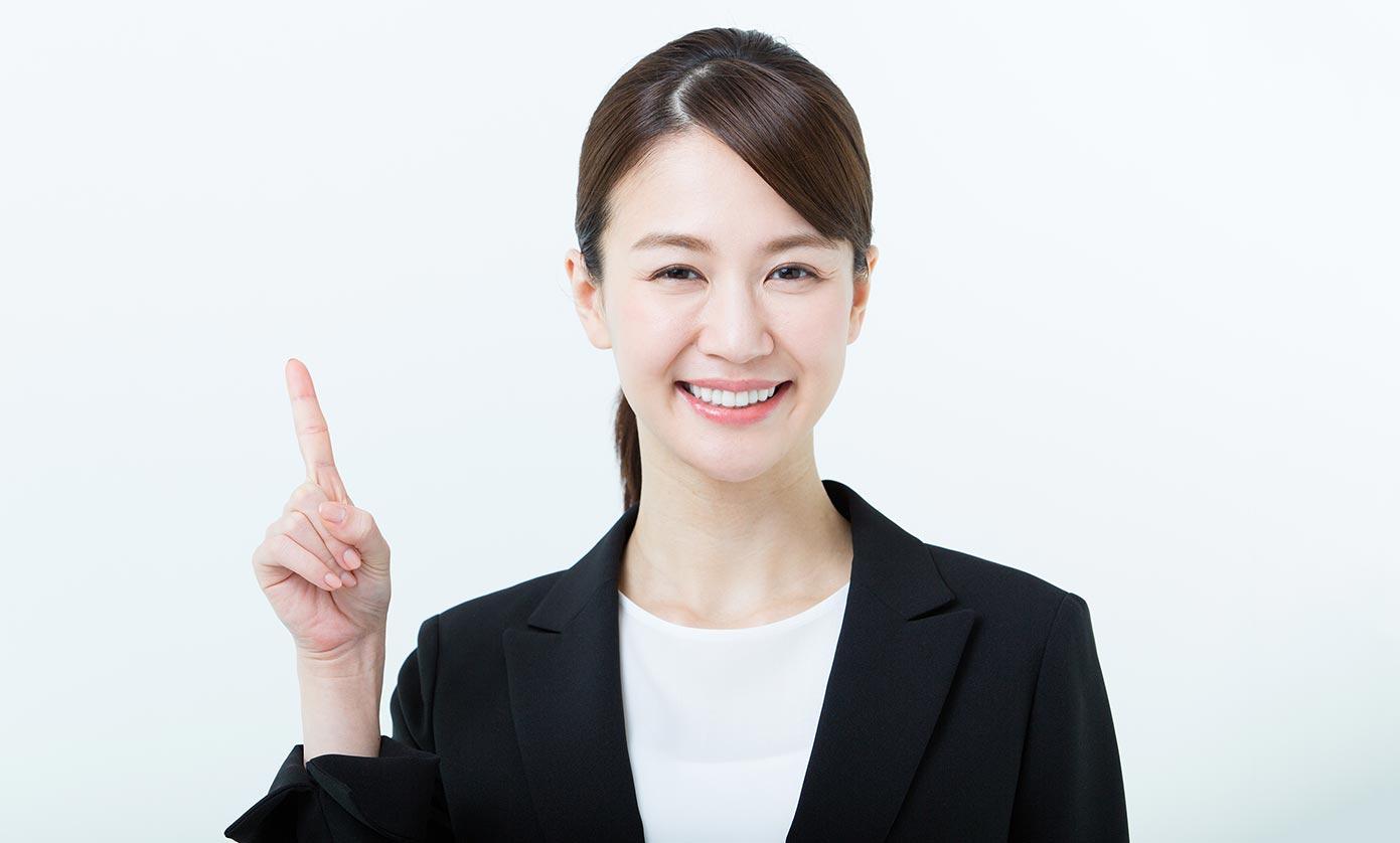 保険事務アウトソーシングサービス