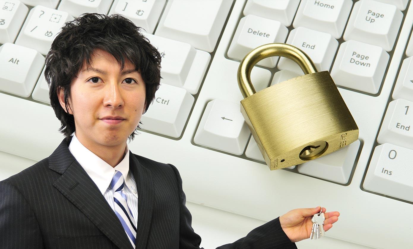 重要データ安全送信サービス(クラウド)