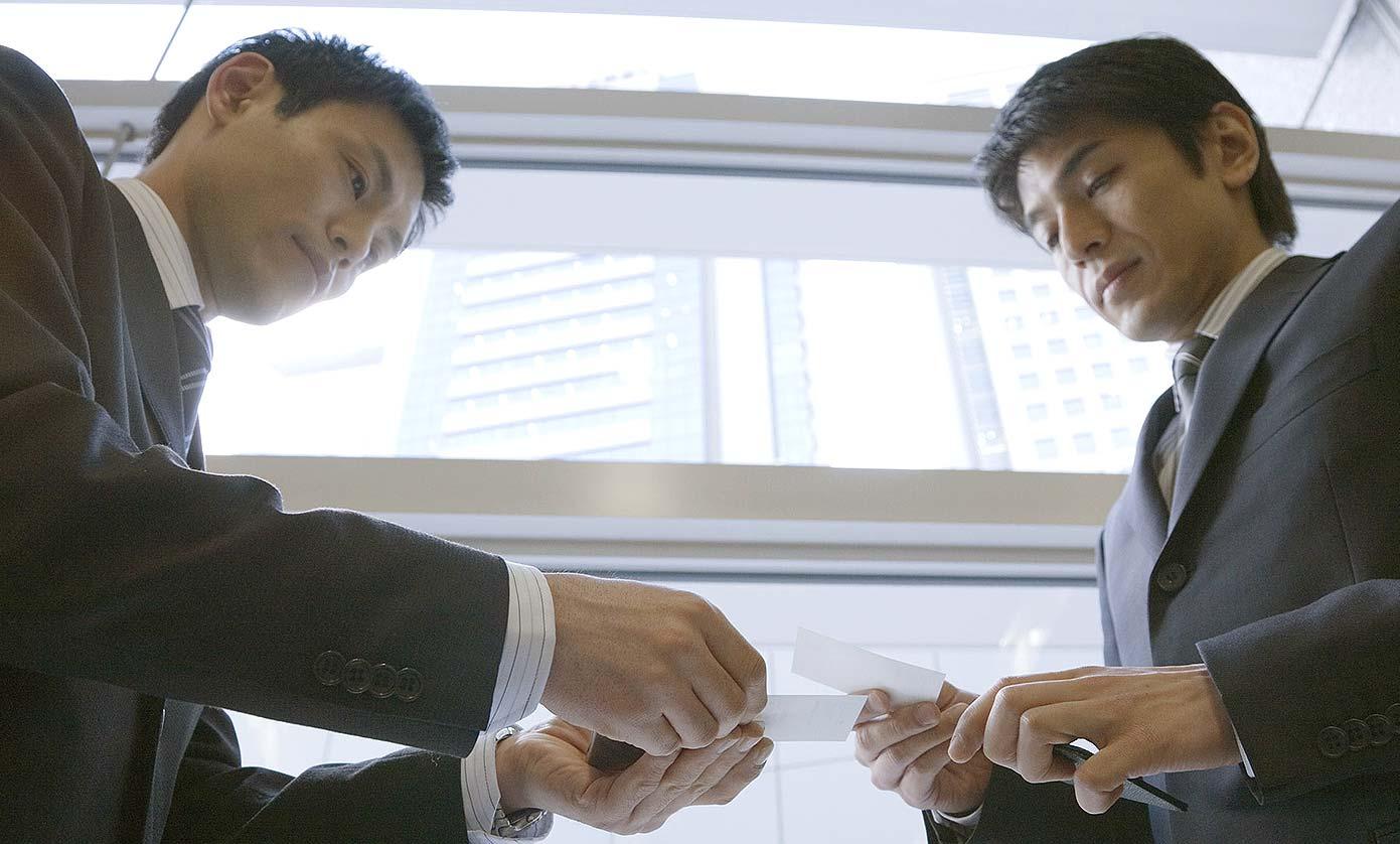 ITツール導入をご検討されている通信販売事業者様向け プラスITフェア2018開催のお知らせ IN 仙台
