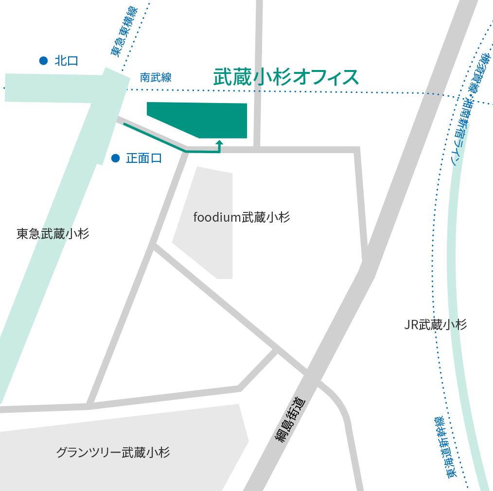 武蔵小杉オフィス-周辺地図